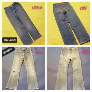パンツ ズボン 130 〓BIG-JOHN  & EDWI…