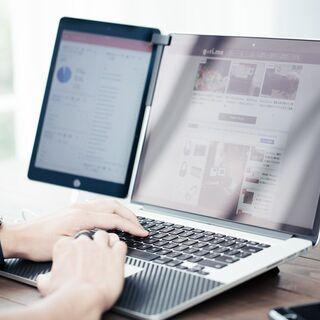 【Webデザイナー】女性の美を応援する通販サイトを中心に企画から...