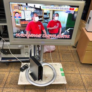 日立 32インチ 液晶テレビ お洒落な テレビスタンド付き