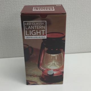 LED  ランタン  乾電池式  軽い  無段階調光  新品