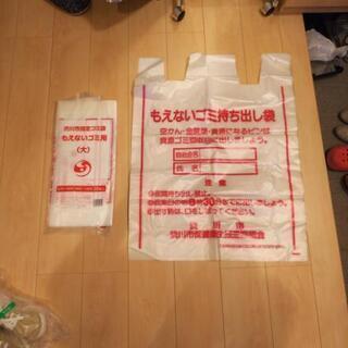 渋川市指定の燃えないゴミ袋