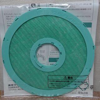 東芝電気衣類乾燥機用脱臭フィルター(消耗品)