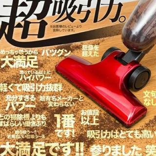 新品未使用 掃除機 サイクロン ハイパワー 強力吸引 サイクロン...