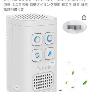 【ネット決済】オゾン脱臭機。