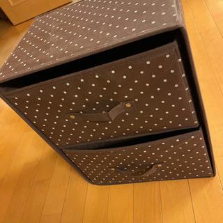 2段収納ボックス(ソフトタイプ)