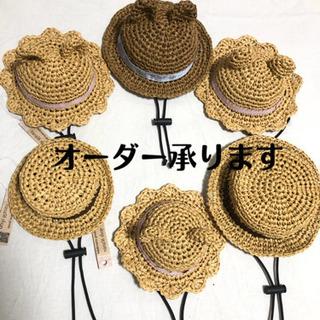 【ネット決済・配送可】わんちゃん用帽子 お作りします