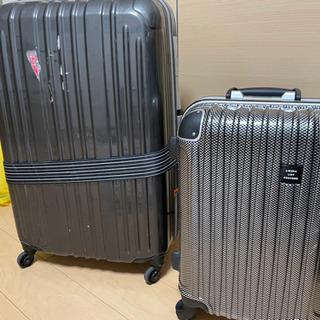 お急ぎ!スーツケース