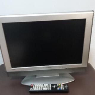 【値下げしました】19インチ地デジ専用液晶テレビ(リモコン付き)