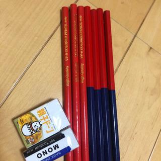 4B鉛筆  赤鉛筆  セット‼️