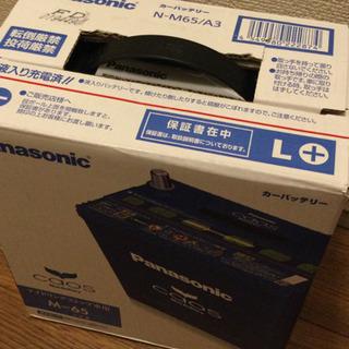 【ネット決済】新品 未使用品 アイドリングストップ車用 バッテリ...