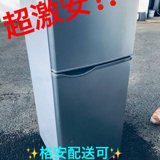 ET783A⭐️SHARPノンフロン冷凍冷蔵庫⭐️
