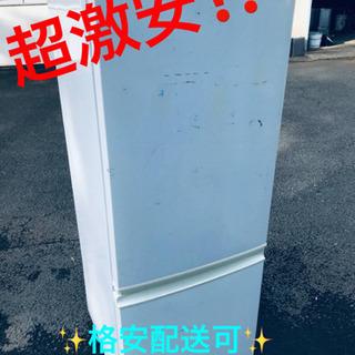 ET784A⭐️SHARPノンフロン冷凍冷蔵庫⭐️