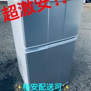 ET785A⭐️ハイアール冷凍冷蔵庫⭐️