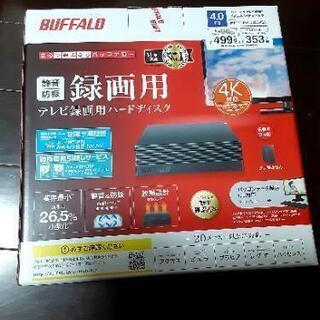 外付HDD4TB新品未開封バッファロー保証有