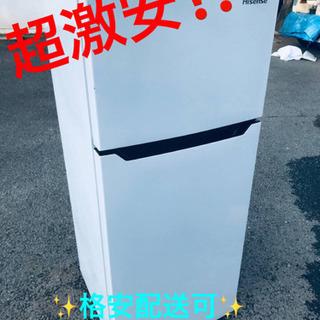 ET787A⭐️Hisense2ドア冷凍冷蔵庫⭐️ 2017年製