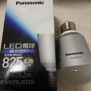 パナソニック LED電球 825ルーメン LDA9D-H