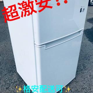 ET788A⭐️ TAGlabel冷凍冷蔵庫⭐️ 2019年式