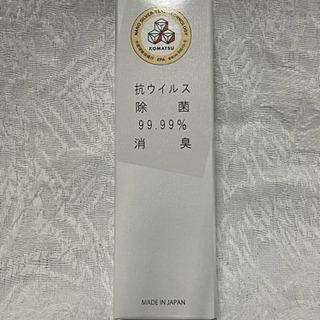 【ネット決済・配送可】銀イオン 除菌 除菌 スプレー 手荒れしな...