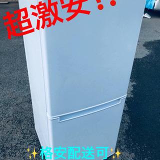 ET789A⭐️ニトリ2ドア冷凍冷蔵庫⭐️ 2019年式