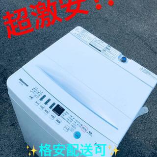 ET791A⭐️Hisense 電気洗濯機⭐️ 2019年式