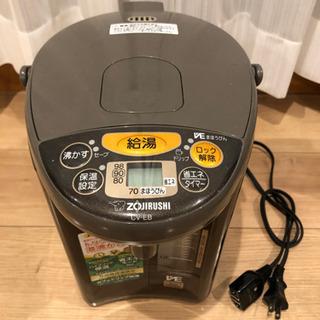 象印 電気まほうびん CV-EB30