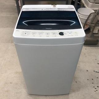 【分解洗浄済】2016年製 ハイアール 全自動洗濯機「JW-C...
