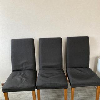 決まりました BoConcept 椅子4脚