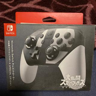 Nintendo Switch プロコン スマブラバージョン