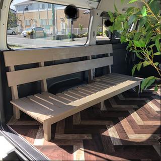 【ネット決済】ハイエース専用設計 スライド式ソファーベッド