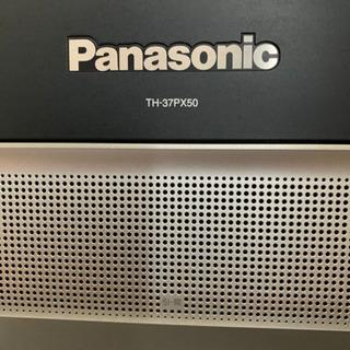 【ネット決済】Panasonic テレビ