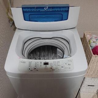 美品!ハイアール全自動洗濯機(風乾燥付き)