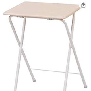 [ほぼ新品] 山善折り畳みテーブル (お値段の相談可能)