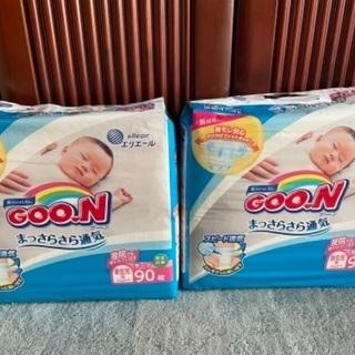 GOON新生児90枚×2 180枚