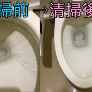 大阪 ハウスクリーニング お掃除解決!^_^ - 地元のお店