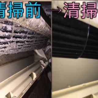 大阪 ハウスクリーニング お掃除解決!^_^ − 大阪府