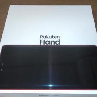 rakutenhand 楽天ハンドを8500円で売ります。