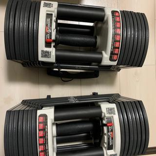 【ネット決済・配送可】40kg可変式ダンベル2個セット(再投稿)