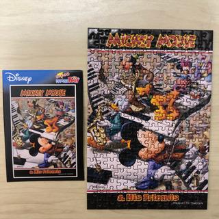 ジグソーパズル パズル ディズニー ミッキー プチ 極小 …