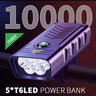 5LED高輝度ライト 10000mAH 自転車ライト