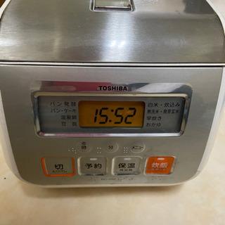値下げ!TOSHIBA3合炊飯器
