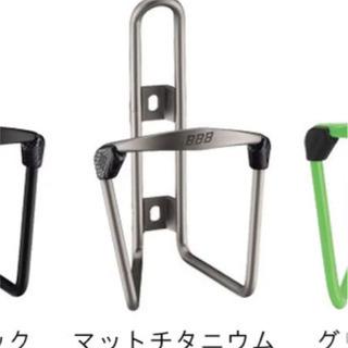 BBB フューエルタンク ボトルケージ 【自転車】【ボトルケージ...