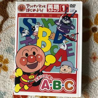 アンパンマン あんぱんまん DVD 英語 英会話 知育