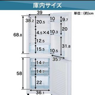 1~2人暮し用 ノンフロン冷凍冷蔵庫 - 名古屋市