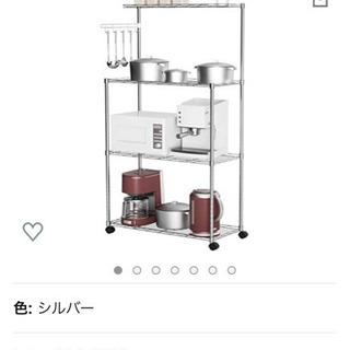 【新品•未開封】メタルラック 4段 収納棚 棚 キャスター…