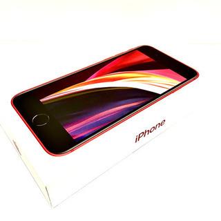 【新品未使用】iPhone SE 第2世代 64GB Re…