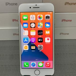 iPhone 8 Silver 64 GB SIMフリー …