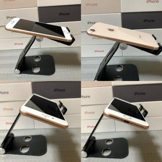 iPhone 8 Silver 256 GB SIMフリー