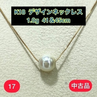 【中古品】K10 トップ付0.4㎜ベネチアンネックレス[1…