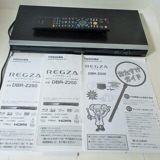 ☆東芝 TOSHIBA DBR-Z250 1TB レグザブ…