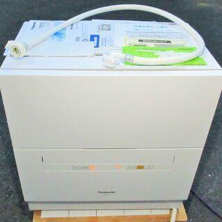 ☆パナソニック Panasonic NP-TA1 食器洗い乾燥機...